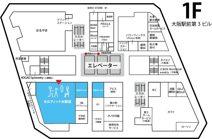 百貨店 フロア ガイド 阪神